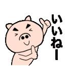 主婦が作ったデカ文字 ブタのぶーちゃん8(個別スタンプ:12)