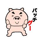 主婦が作ったデカ文字 ブタのぶーちゃん8(個別スタンプ:14)