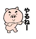 主婦が作ったデカ文字 ブタのぶーちゃん8(個別スタンプ:15)