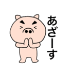 主婦が作ったデカ文字 ブタのぶーちゃん8(個別スタンプ:16)