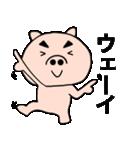 主婦が作ったデカ文字 ブタのぶーちゃん8(個別スタンプ:19)