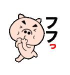 主婦が作ったデカ文字 ブタのぶーちゃん8(個別スタンプ:22)