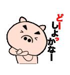 主婦が作ったデカ文字 ブタのぶーちゃん8(個別スタンプ:25)