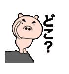 主婦が作ったデカ文字 ブタのぶーちゃん8(個別スタンプ:34)