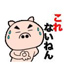 主婦が作ったデカ文字 ブタのぶーちゃん8(個別スタンプ:36)