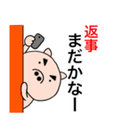 主婦が作ったデカ文字 ブタのぶーちゃん8(個別スタンプ:38)