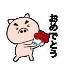主婦が作ったデカ文字 ブタのぶーちゃん8(個別スタンプ:39)