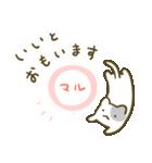 ぺこりねこ2(やさしい)(個別スタンプ:02)