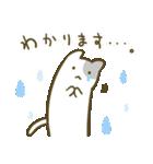 ぺこりねこ2(やさしい)(個別スタンプ:08)