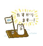 ぺこりねこ2(やさしい)(個別スタンプ:09)