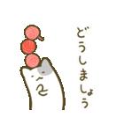 ぺこりねこ2(やさしい)(個別スタンプ:23)
