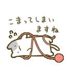 ぺこりねこ2(やさしい)(個別スタンプ:24)