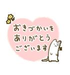 ぺこりねこ2(やさしい)(個別スタンプ:39)
