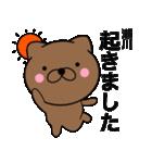 【瀬川】が使う主婦が作ったデカ文字ネコ(個別スタンプ:01)