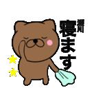 【瀬川】が使う主婦が作ったデカ文字ネコ(個別スタンプ:02)