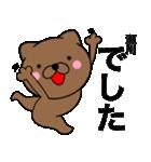 【瀬川】が使う主婦が作ったデカ文字ネコ(個別スタンプ:03)