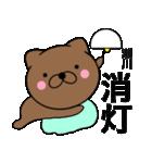 【瀬川】が使う主婦が作ったデカ文字ネコ(個別スタンプ:04)