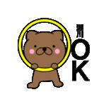 【瀬川】が使う主婦が作ったデカ文字ネコ(個別スタンプ:05)