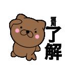 【瀬川】が使う主婦が作ったデカ文字ネコ(個別スタンプ:06)