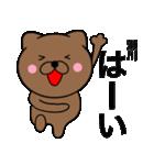 【瀬川】が使う主婦が作ったデカ文字ネコ(個別スタンプ:07)