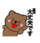 【瀬川】が使う主婦が作ったデカ文字ネコ(個別スタンプ:08)