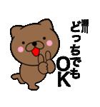 【瀬川】が使う主婦が作ったデカ文字ネコ(個別スタンプ:09)