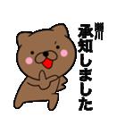 【瀬川】が使う主婦が作ったデカ文字ネコ(個別スタンプ:10)