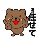 【瀬川】が使う主婦が作ったデカ文字ネコ(個別スタンプ:12)