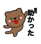 【瀬川】が使う主婦が作ったデカ文字ネコ(個別スタンプ:17)