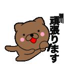 【瀬川】が使う主婦が作ったデカ文字ネコ(個別スタンプ:23)