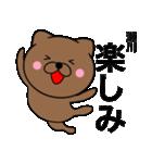 【瀬川】が使う主婦が作ったデカ文字ネコ(個別スタンプ:24)