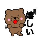 【瀬川】が使う主婦が作ったデカ文字ネコ(個別スタンプ:25)
