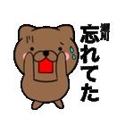 【瀬川】が使う主婦が作ったデカ文字ネコ(個別スタンプ:28)