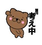 【瀬川】が使う主婦が作ったデカ文字ネコ(個別スタンプ:29)
