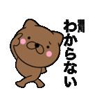 【瀬川】が使う主婦が作ったデカ文字ネコ(個別スタンプ:30)