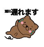 【瀬川】が使う主婦が作ったデカ文字ネコ(個別スタンプ:32)