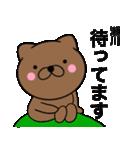 【瀬川】が使う主婦が作ったデカ文字ネコ(個別スタンプ:34)