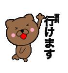 【瀬川】が使う主婦が作ったデカ文字ネコ(個別スタンプ:36)