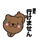【瀬川】が使う主婦が作ったデカ文字ネコ(個別スタンプ:37)