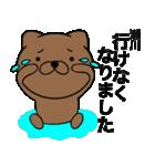 【瀬川】が使う主婦が作ったデカ文字ネコ(個別スタンプ:38)
