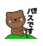 【瀬川】が使う主婦が作ったデカ文字ネコ(個別スタンプ:40)
