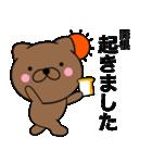 【関根】が使う主婦が作ったデカ文字ネコ(個別スタンプ:01)