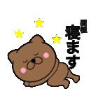 【関根】が使う主婦が作ったデカ文字ネコ(個別スタンプ:02)