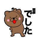【関根】が使う主婦が作ったデカ文字ネコ(個別スタンプ:03)