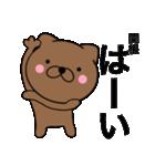【関根】が使う主婦が作ったデカ文字ネコ(個別スタンプ:07)