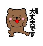 【関根】が使う主婦が作ったデカ文字ネコ(個別スタンプ:08)