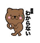 【関根】が使う主婦が作ったデカ文字ネコ(個別スタンプ:30)
