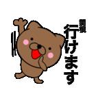 【関根】が使う主婦が作ったデカ文字ネコ(個別スタンプ:36)