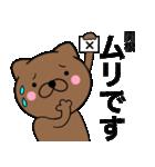 【関根】が使う主婦が作ったデカ文字ネコ(個別スタンプ:39)
