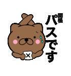 【関根】が使う主婦が作ったデカ文字ネコ(個別スタンプ:40)